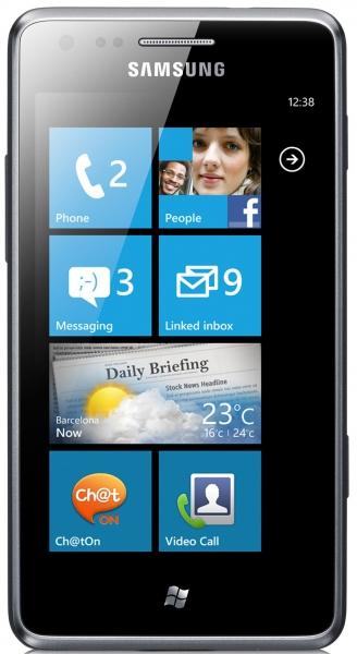 samsung gsm phone sgh-e380 где скачать драйвер