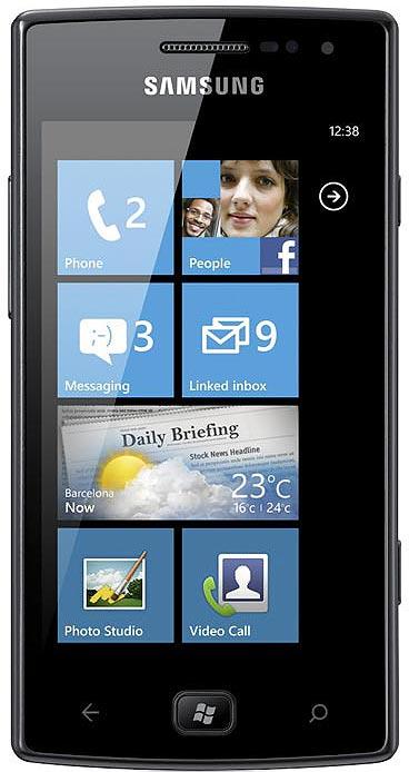 Драйверы Для Usb Samsung Omnia 2
