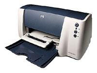 Драйверы сканера для hp deskjet 1515